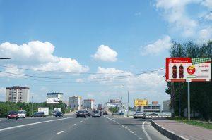 Купить рекламу на щитах в Балашихе